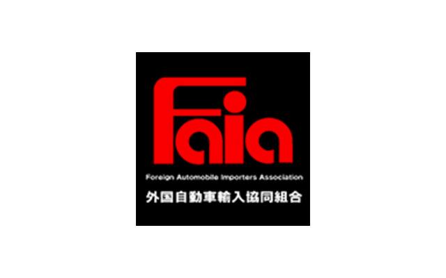 Faiaのロゴ