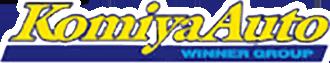 有限会社コミヤオートのロゴ